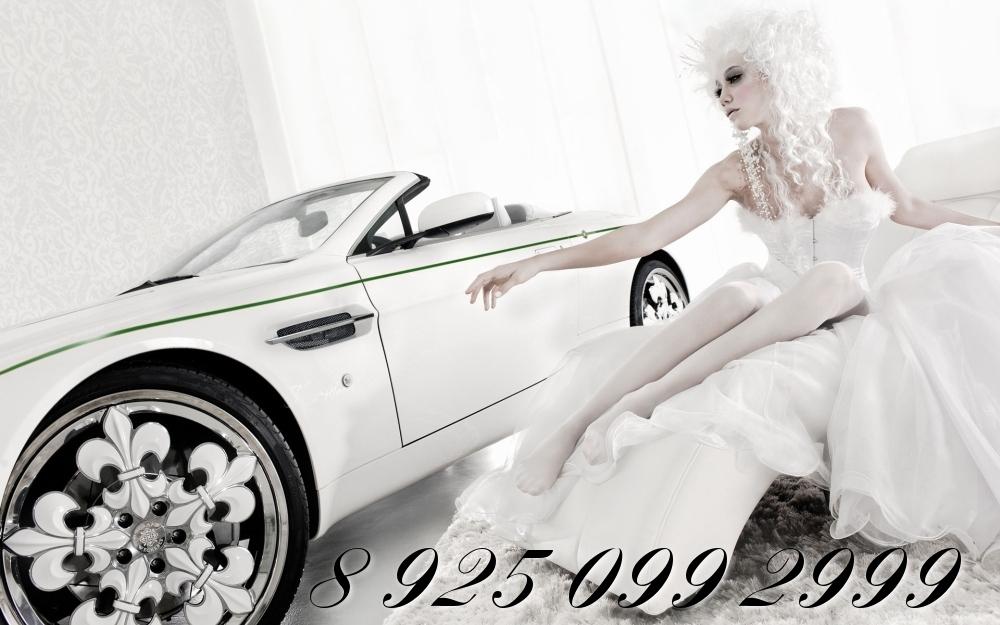 Выкуп автомобилей у авто-леди
