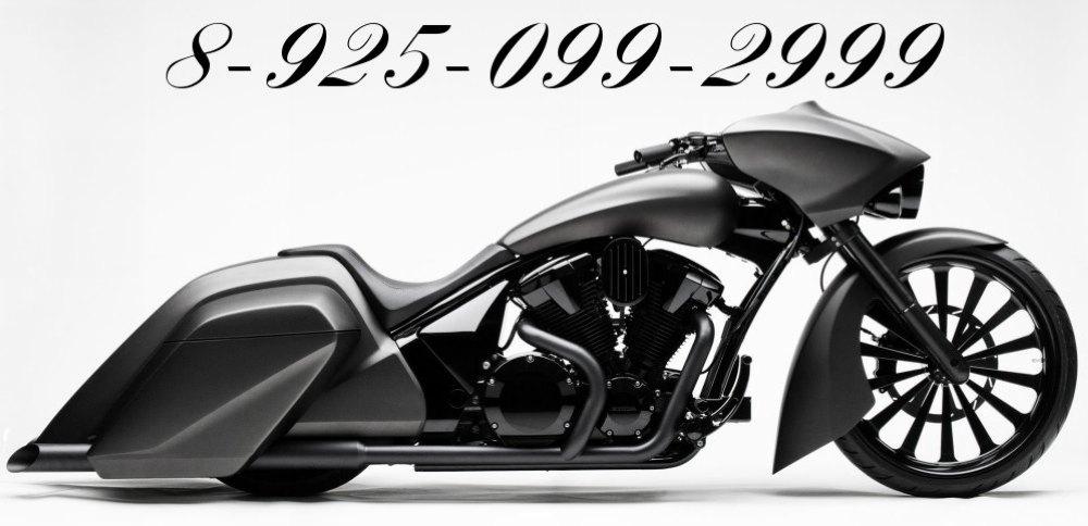 Выкуп мотоциклов в городе Электросталь