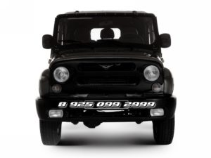 Продать отечественный автомобиль с пробегом в Москве и по области