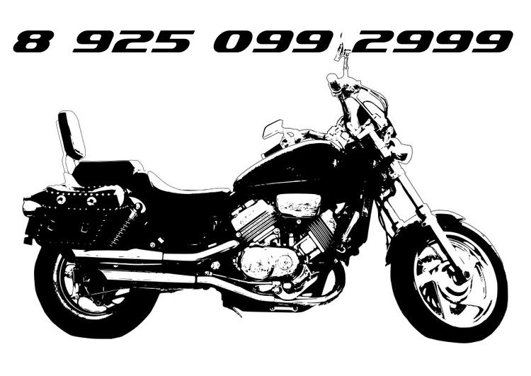Скупка мотоциклов в городе Чехов