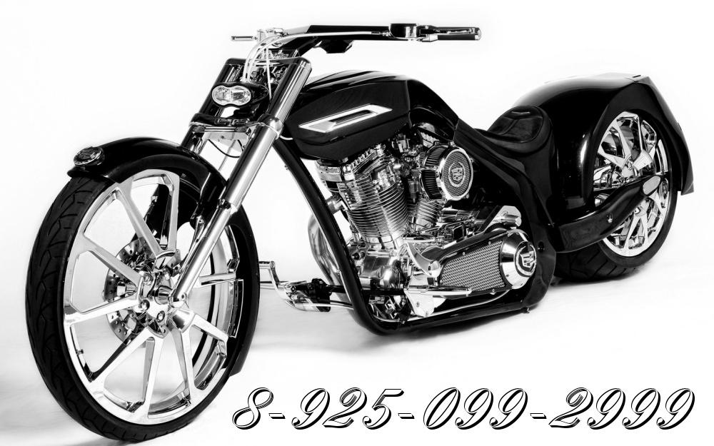 Выкуп мотоциклов в городе Химки