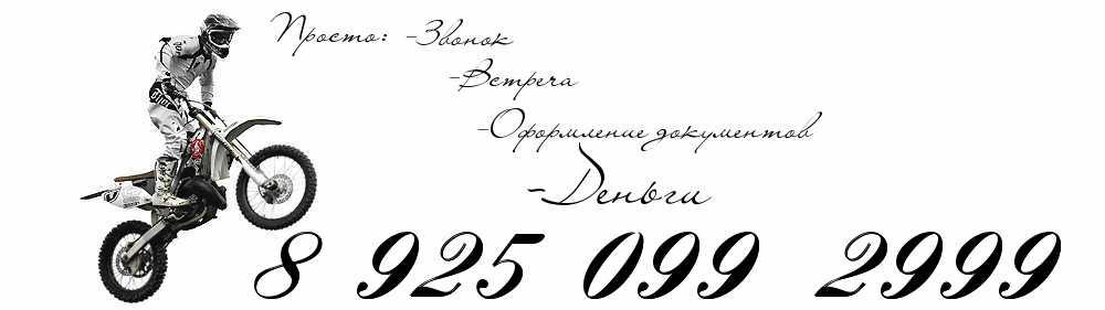 Выкуп автомобилей в городе Раменское
