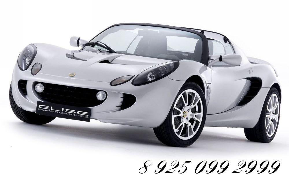 Выкуп автомобилей в любом состоянии Сергиев Посад