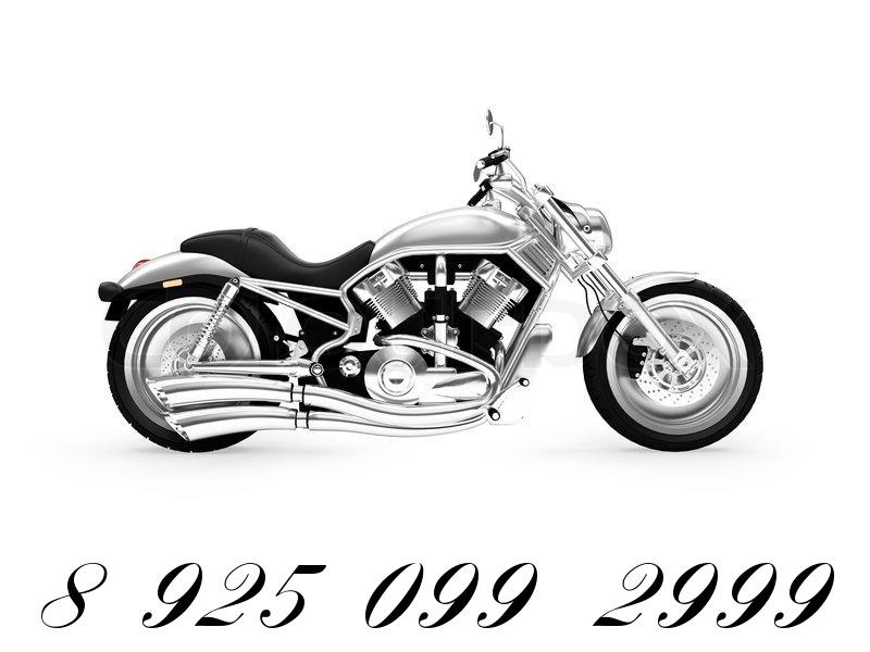 Выкуп мотоциклов, квадроциклов, скутеров в городе Сергиев Посад