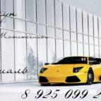 Выкуп авто Рошаль