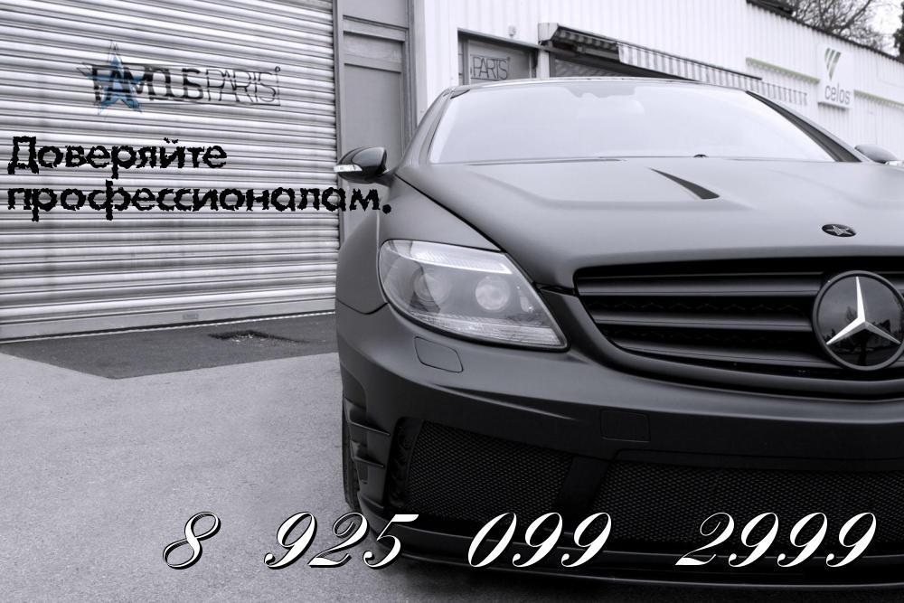 Скупка авто в городе Озеры