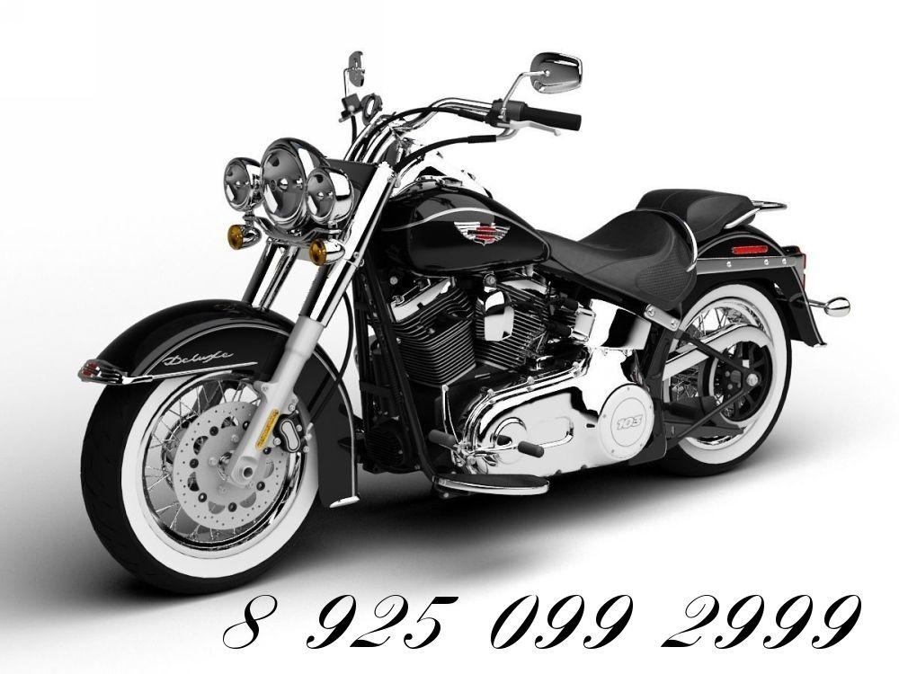 Скупка мотоциклов в любом состоянии в городе Протвино